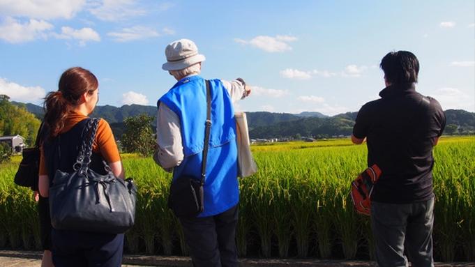 【体験&夕朝食付】ボランティアガイドとレンタサイクルで巡る〜飛鳥歴史探訪〜