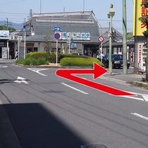 【車でのアクセス④】