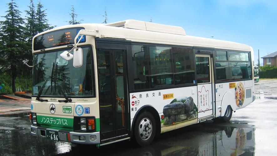 【かめバス】