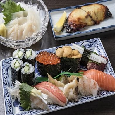 【ありがとう鹿部】漁師が認めるお寿司屋さんで夕食を満喫!お寿司&1泊朝食付プラン