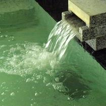 【大浴場】温泉注湯