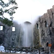 【しかべ間歇泉公園】日本でも数少ない間歇泉。
