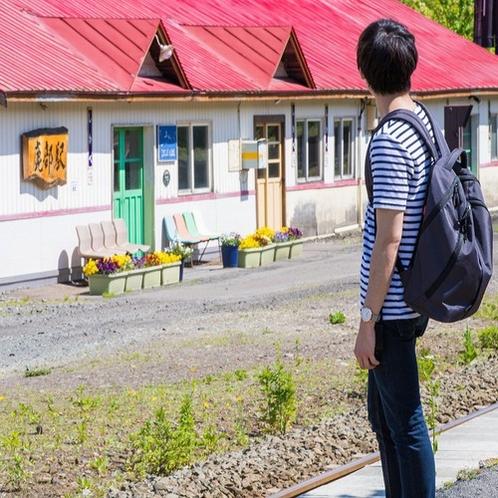 【鹿部駅】旅愁を誘う鹿部駅