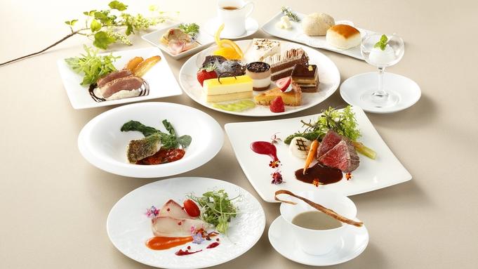 ◆フランス料理『美食French-THE YAHATA-』えらべるお土産付/夕朝食付