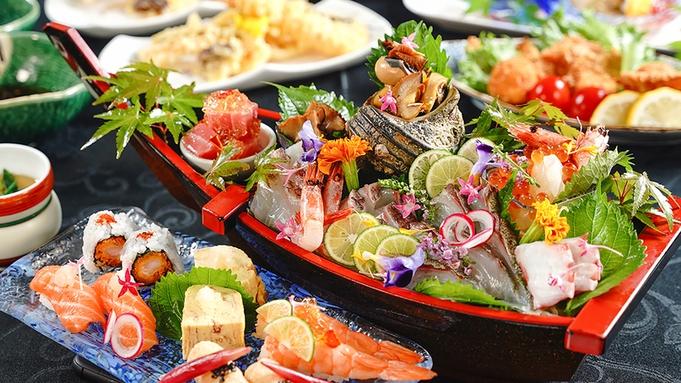 ◆日本料理『福岡八幡◇彩りコース』えらべるお土産付/夕朝食付