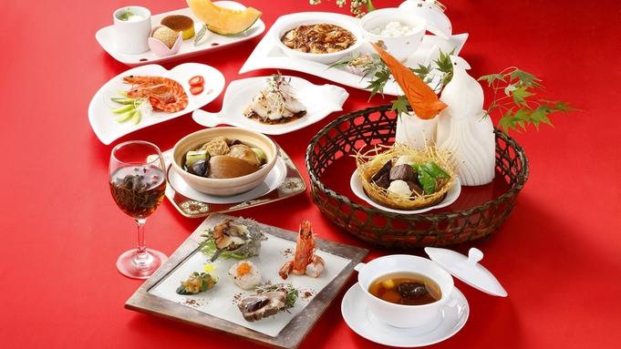 ◆中国料理『美味菜譜−THE YAHATA−』えらべるお土産付/夕朝食付