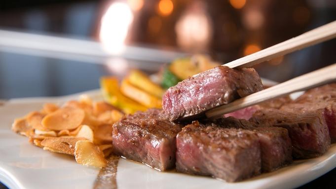 鉄板焼「魚介&和牛ステーキコース」1ドリンク付/えらべるお土産付/夕朝食付