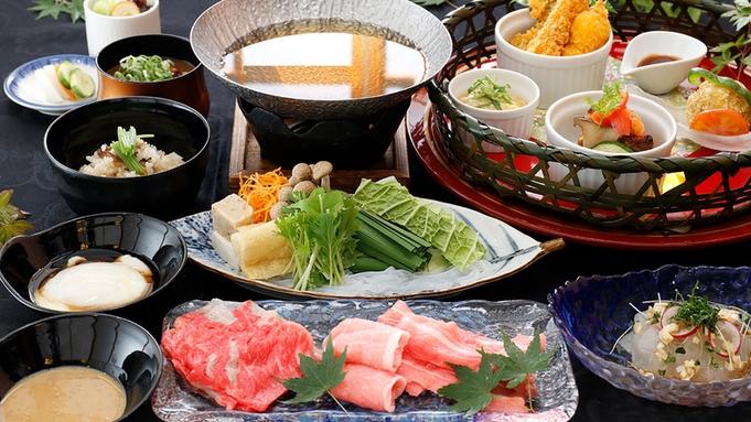◆【食べ放題】日本料理『黒豚しゃぶと牛しゃぶすき食べ放題』えらべるお土産付/夕朝食付