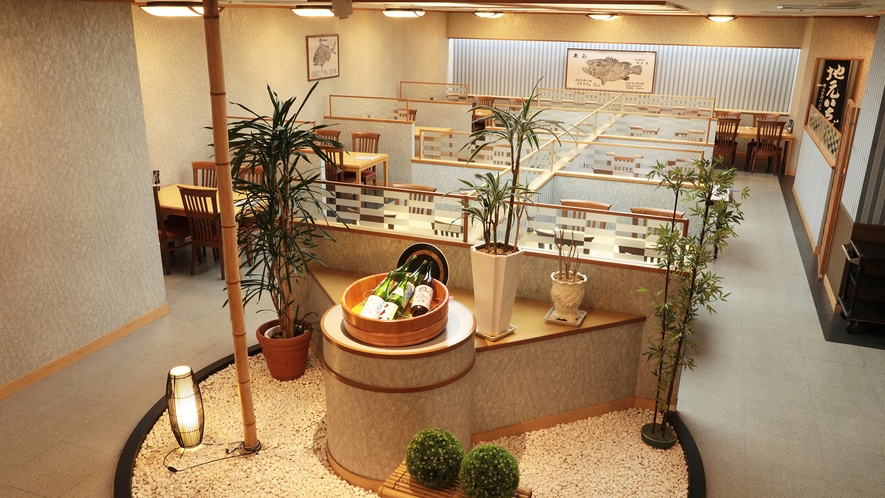 日本料理レストラン「花篝ーはなかがりー」