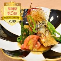 朝食バイキングの『サバのぬか炊き』楽天トラベル朝ごはんフェスティバル2016福岡県3位(イメージ)