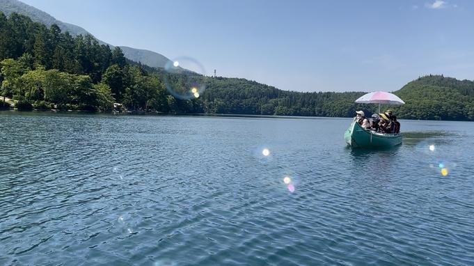 【バイキング】透明度の高い青木湖でボヤージャーカヌーツアー!《夕食は17:30〜》