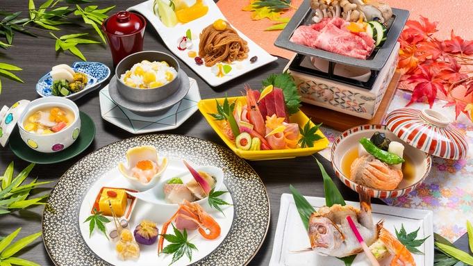 【日本料理】◆料理人おまかせ◆四季折々の和会席に舌鼓《スタンダード》