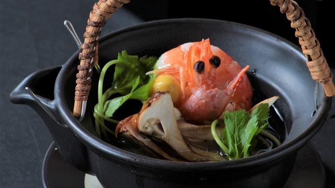 """【日本料理】《特選""""松""""会席》松茸料理がたっぷり6品!松茸を贅沢に味わいたい方に"""