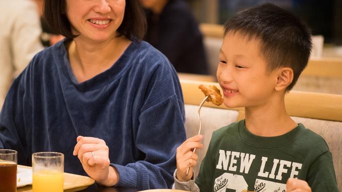 【小学生以下お食事無料】お子様歓迎!恐竜・動物ワイルドワールドで異世界空間♪