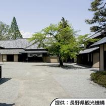【松代藩文武学校】藩士の子弟に文武の道を推奨すべく建てられました。ホテルから徒歩約20分です。