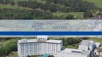 外観(上空)緑に囲まれた能登のリゾートホテル(1978年4月開業)*