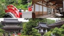 [観光]總持寺祖院(車で約45分)総欅造りの山門、再建された仏殿などを巡拝いただける拝観券付き*