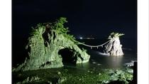 [観光]機具岩©志賀町(車で約20分)*
