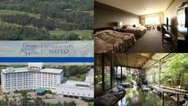 能登に建つ緑に囲まれたリゾートホテルです(1978年4月開業)*