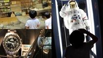 [観光]コスモアイル羽咋(車で約25分)人類の宇宙開発や惑星探査活動の歴史、宇宙機材が展示*