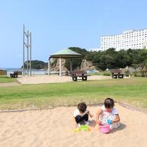 小目津浜公園☆子供たちに人気スポット!