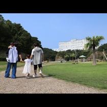 小目津浜公園☆ホテルより徒歩約5分