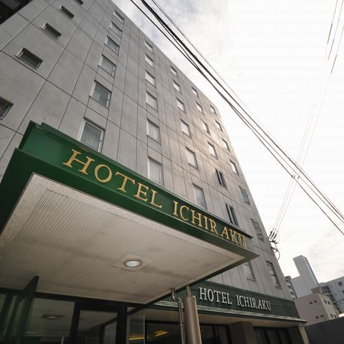 夕暮れ時のホテル一楽