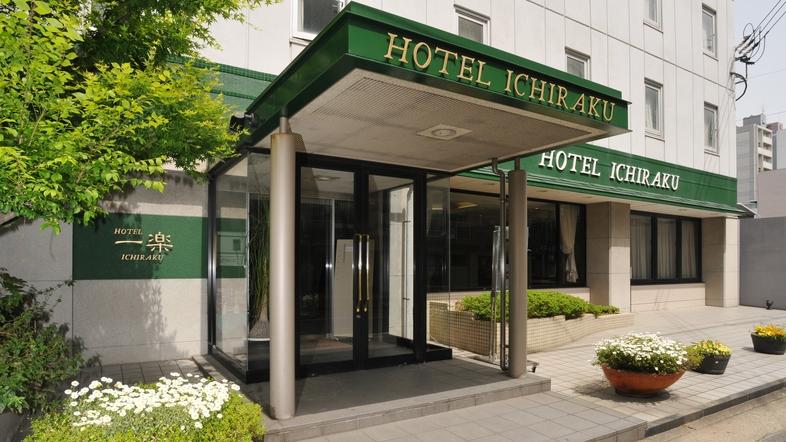 ホテル一楽