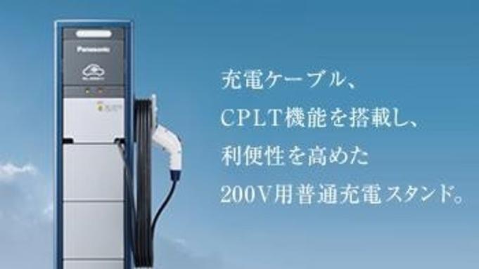 ≪朝食付≫【歓迎!クリーンエネルギー車】★電気自動車充電器で安心の函館旅行♪