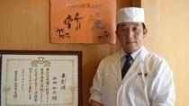 山岡和宏料理長