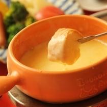 チーズフォンヂュ