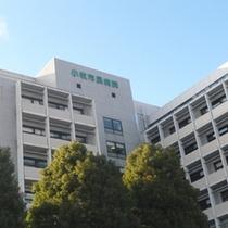 周辺病院:小牧市民病院
