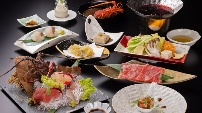 【秋グレードアップ】「厳選少量会席」 美味しい食材を少しずつ味わう量が少なめの会席
