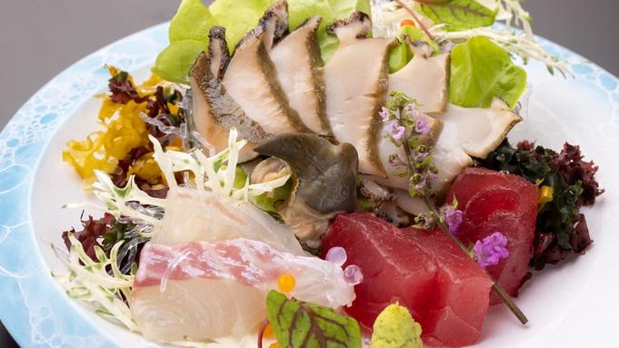 【夏グレードアップ】「厳選少量会席」 美味しい食材を少しずつ味わう量が少なめの会席