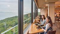【日帰り昼食】 加太の春の定番 『天然桜鯛ミニ御膳』