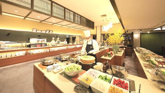 さき楽28・早期予約がお得!天然本鮪寿司&牛ステーキ&天ぷらetc新鮮作りたてビュッフェプラン