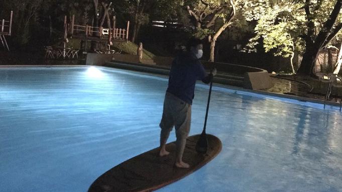 【ナイトSUP体験】幻想的な夜のプールでスタンドアップパドルボード!?ナイトSUP体験付プラン