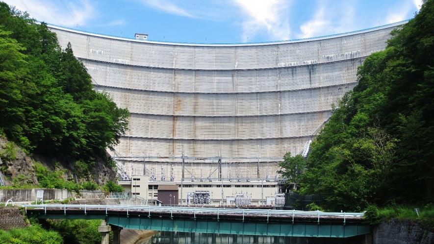 【観光施設】八木沢ダム