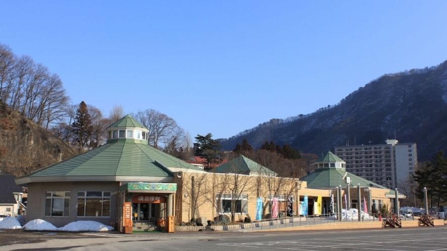 【観光施設】水紀行館