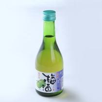 果実酒(梅酒)