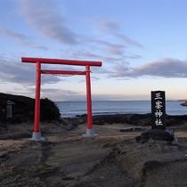 野島埼灯台 三峰神社