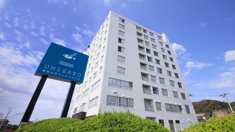房総白浜ウミサトホテル(旧紀州鉄道 房総白浜ホテル)