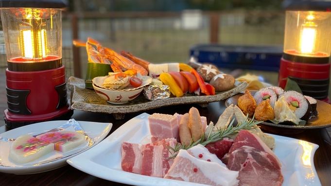 【夕食は外でBBQ・秋】2名様〜OK!紅葉狩り&仙台名物・芋煮も楽しめる!贅沢食材BBQプラン