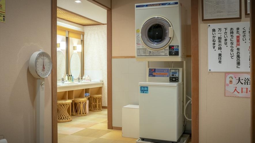 【大浴場】脱衣室にコインランドリーもございます。連泊・ビジネスでも快適♪