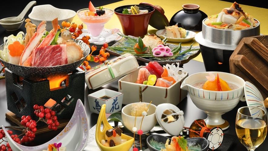 【ご夕食】冬/季節のおまかせ会席一例(器や食材は変更になる場合がございます)