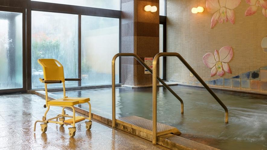 【大浴場】大浴場専用の車いすのご用意もございます