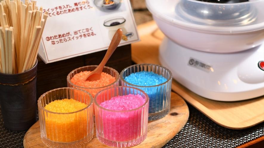 【ご朝食】お子様も大喜び!レインボーのコットンキャンディー(一例)