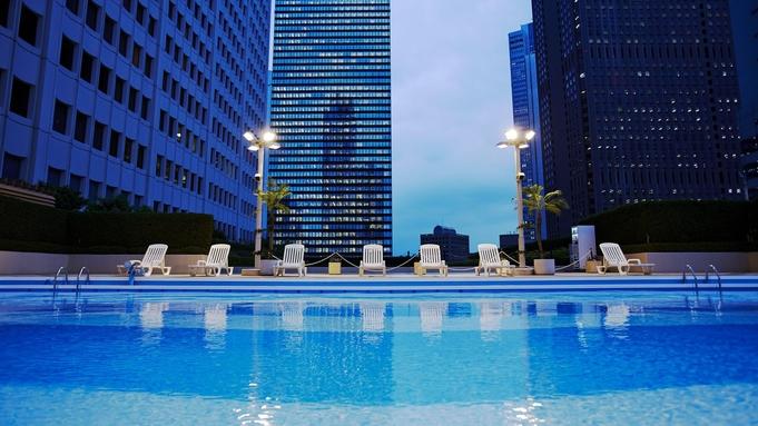 Pool&Stay 〜16:00-18:00のプール利用×クラブフロアに最大22時間滞在〜(朝食付)