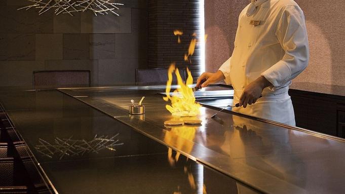 【都民の方にオススメ】神戸牛鉄板焼18,000円ディナー付ステイ(夕朝食付)