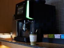 クラブラウンジ:ラウンジ内のコーヒー・紅茶などはテイクアウトしてお持ち帰りすることも・・・